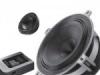 Audison-Voce-AV-K5-150x150