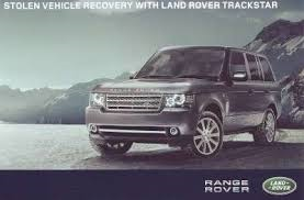 Landrover Tracking